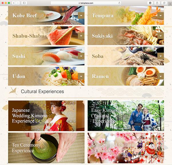外国人旅行者向けに、ホテルで味わうことのできる日本料理や、日本文化体験が紹介