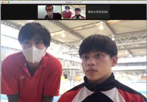 写真左が釘宮コーチです。現在、帝京大学医療技術学部の助教をされています