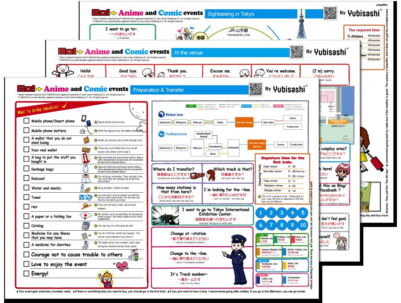 Go!Anime and Comic events 【English version】(PDF)