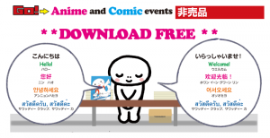 Go!Anime and Comic events DOWNLOAD FREE