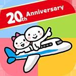 旅の指さし会話帳アプリ「YUBISASHI」