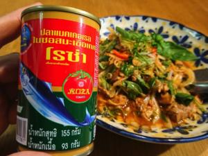 魚の缶詰サラダ