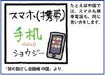 日本語を外国語に翻訳する難しさ