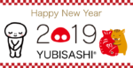 Happy New Year 2019 YUBISASHI